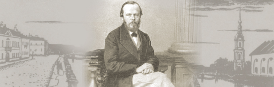 Dostoevsky photo new s.jpg