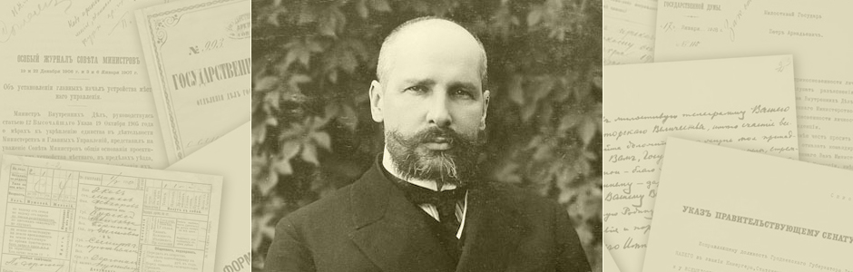 Stolypin new.jpg